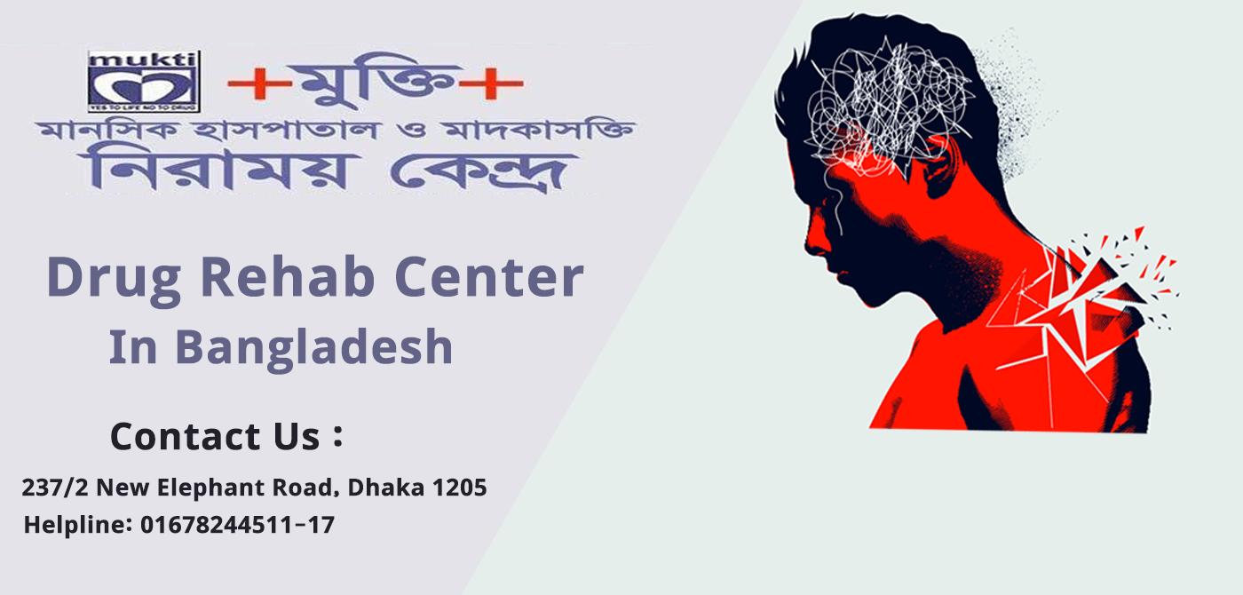 best Drug treatment in dhaka